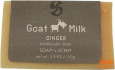 Handgemachte Ziegenmilch Seife, Ingwer, 100 g, Fair Trade
