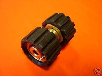 Zweifach - Verschraubung M22IG / M22 IG Kärcher HD HDS Kränzle Hochdruckreiniger - Vorschau