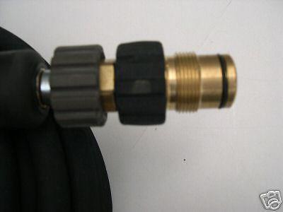 Hochdruckreiniger Schlauch 15m Wap 2200 3300 Triton - Vorschau 2