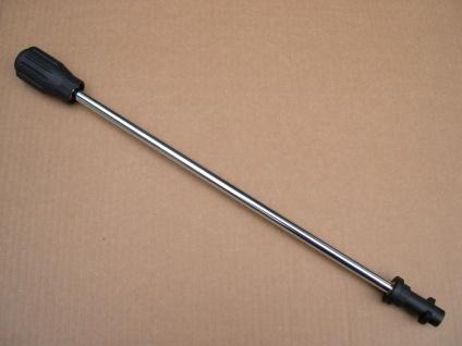 Lanze mit Dreckfräse für Kärcher K2 K3 K4 K5 K6 Serie Hochdruckreiniger