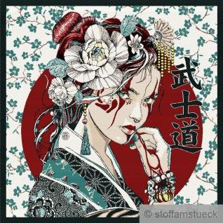 Stoff Kissen Panel Polyester Baumwolle Gobelin ecru Geisha 50 x 50 cm