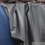 Stoff Lackleder platin glänzend elastisch Polsterstoff 50.000 Martindale