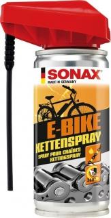 Sonax E-BIKE Kettenspray
