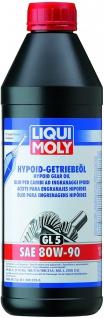 80W-90 Liqui Moly 4406 Hypoid Getriebeöl GL5 1 Liter