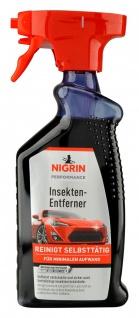 Nigrin Performance Insektenentferner 500 ml