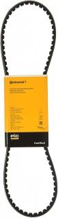 Keilriemen Continental Contitech AVX10X965