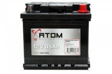 Autobatterie 12V 45 Ah