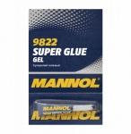 Sekundenkleber Super Glue