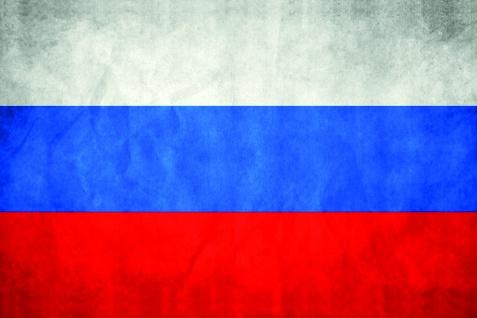 Russland fahne, länder flagge, Russia Flag blechschild