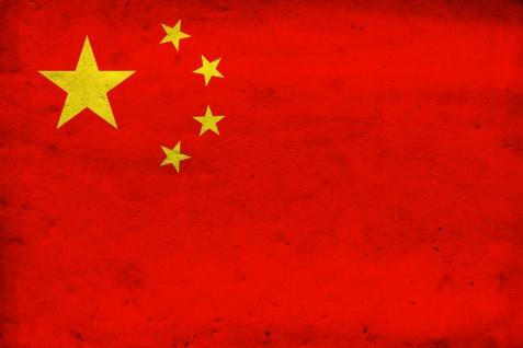 China fahne, länder flagge flag blechschild