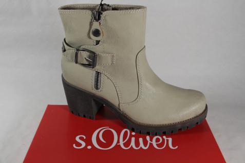 s.Oliver Stiefel, Siefelette, Boots, beige, leicht gefüttert, Reißverschluß NEU