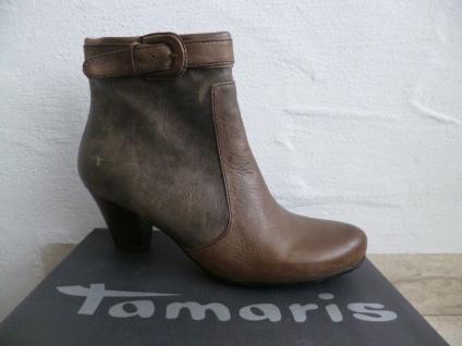 Tamaris Stiefel günstig & sicher kaufen bei Yatego
