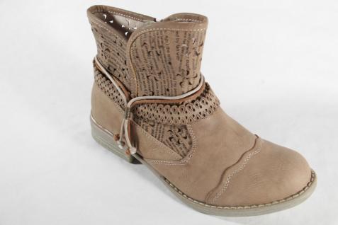 Rieker Stiefel Stiefelette Boots Reißverschluß beige NEU
