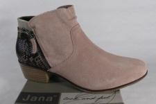 Jana Damen Stiefelette, Stiefel, Boots, , beige, RV Echtleder 25301 NEU