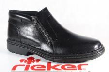 Rieker 05053 Schnürstiefel Stiefel Stiefelette EchtlederTEX schwarz NEU!