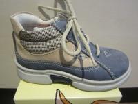 Trettal LL-Stiefel blau/beige Lederfußbett Neu !!!