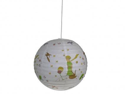 LED Kinderlampe Papier Lampenschirm mehrfarbig Lampion Hängeleuchte Kinderzimmer