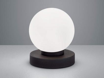 Tischlampe Kugelform Rost mit GLAS Schirm in weiß Touch Dimmer Wohnraumleuchten