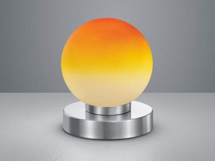 LED Tischlampe Kugel mit orangem GLAS Lampenschirm Touch Dimmer Wohnraumleuchten