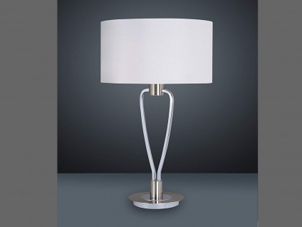 Design LED Tischleuchte mit Schirm Nachttisch Lampe Wohnzimmer Schlafzimmer Flur
