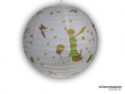 Papier Lampenschirm mehrfarbig für Kinderzimmer Lampion Kugel Ballon Lampe