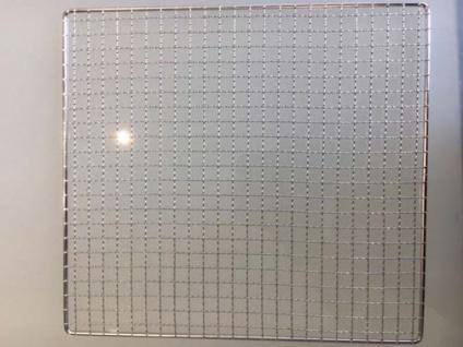 Zusatz Edelstahlgitter Tray zu Dörrautomat DO353VD