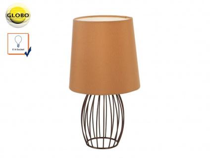 Design Tischleuchte AKIN modern Textilschirm braun, Tischlampe Wohnzimmer Flur