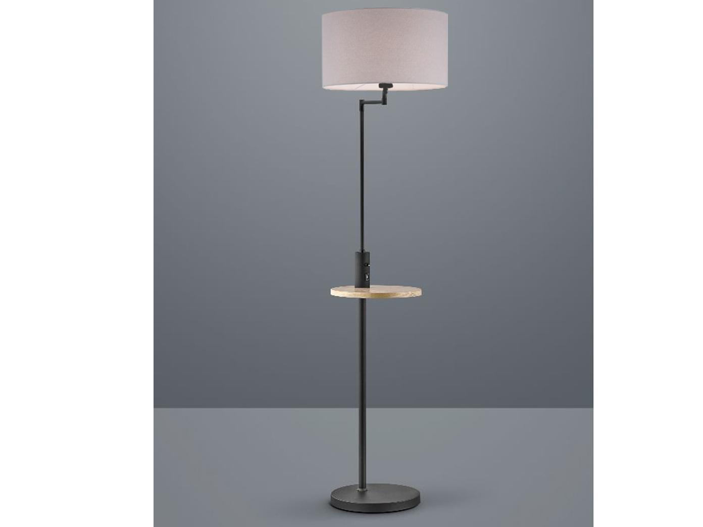 Design Stehlampe Schwarz Mit Stoffschirm Schwenkbar Ablagetisch