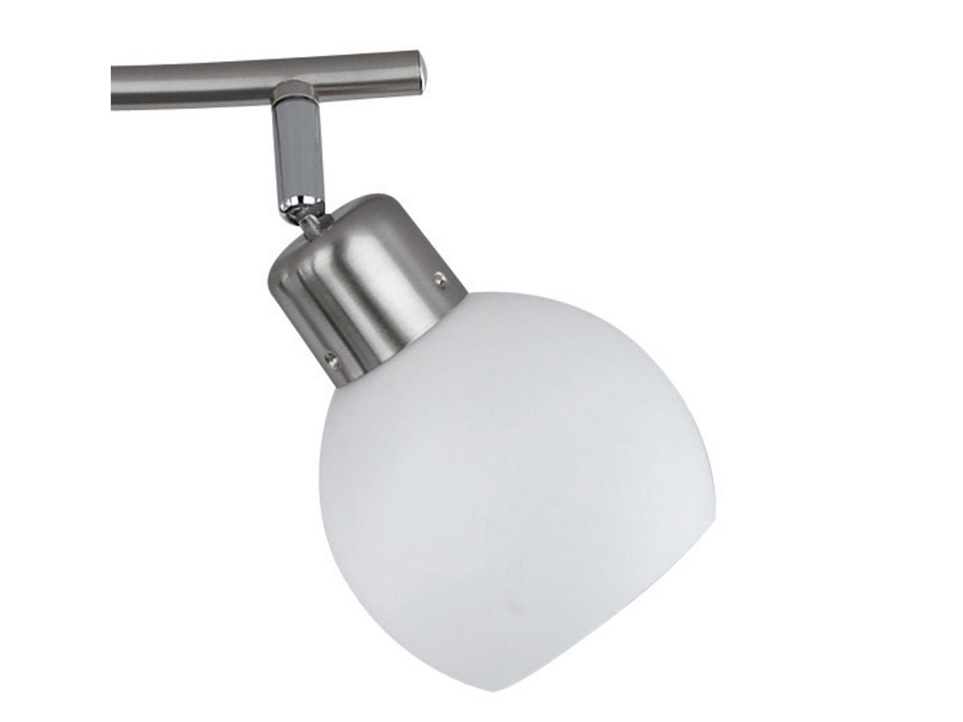4 x 4 W LEDs Rostfarben inkl max Trio LED-Deckenschiene 60 cm