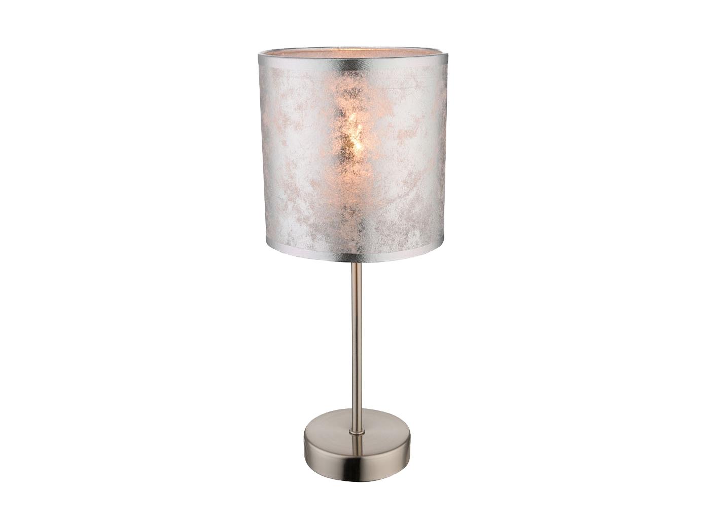 Wohnzimmerlampe Tischleuchte LED Design Tischlampe AMY Lampenschirm silber 15cm