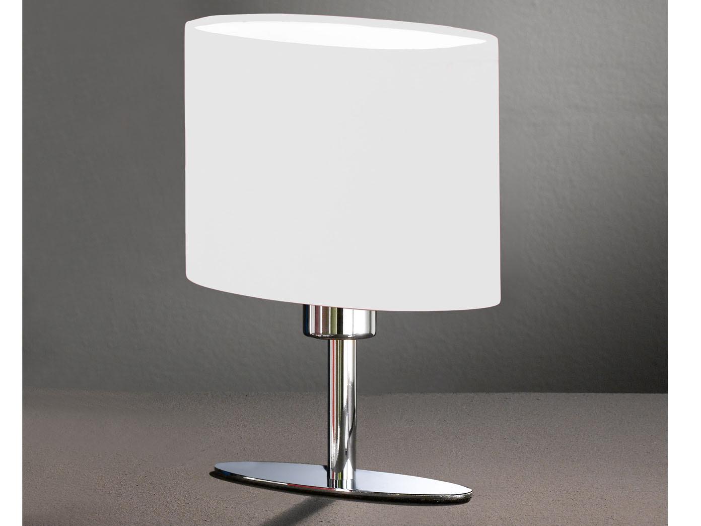 Tischlampe Honsel-Leuchten Leuchtenschirm oval braun Elegante Beistellleuchte