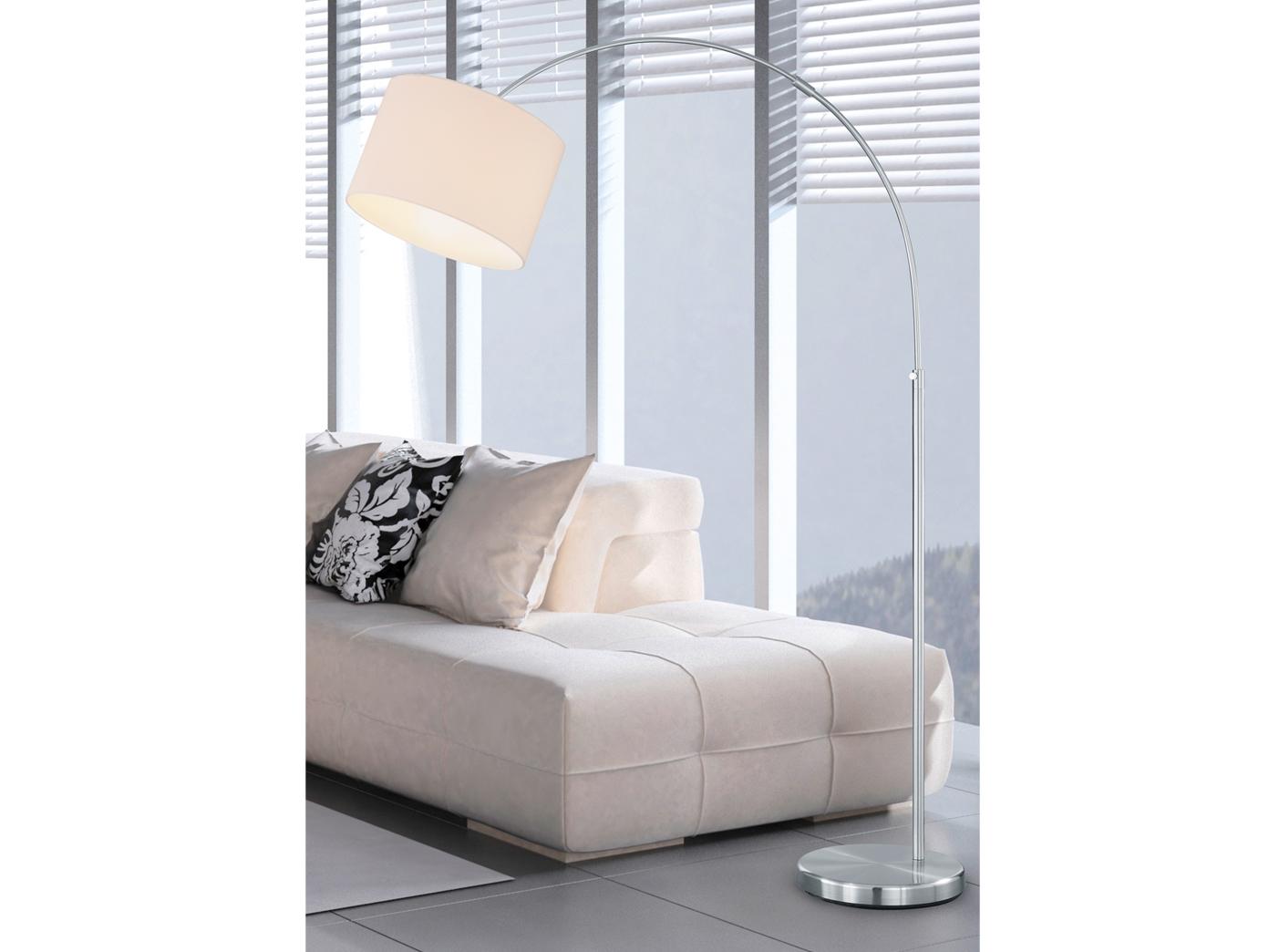 Design LED Bogenlampe mit Stoffschirm weiß höhenverstellbar Stehlampe  Wohnzimmer