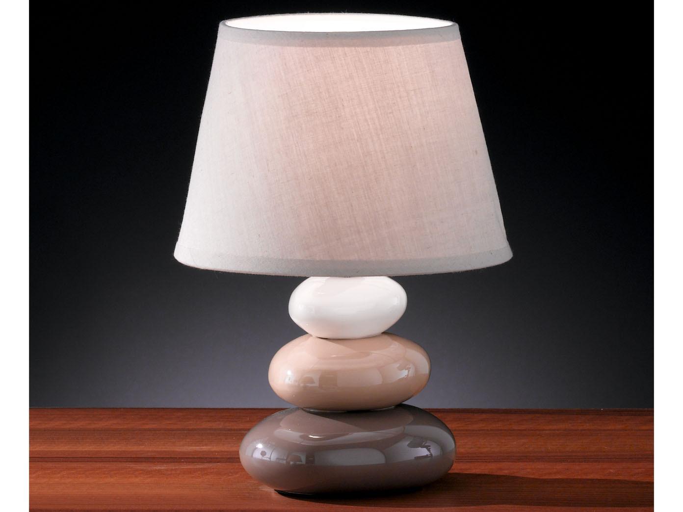 Tischleuchte YIMMI Schirm weiß oval Wohnzimmerlampe Nachttisch Honsel-Leuchten