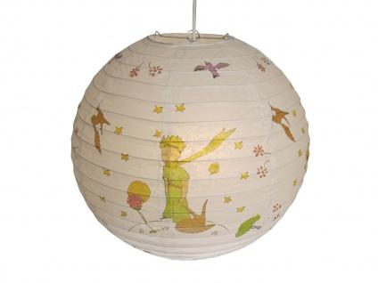 Kinderlampe mit Papier Lampenschirm DER KLEINE PRINZ Motiv Lampion Hängeleuchte