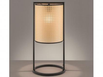 Große Vintage LED Tischlampe Metall Schwarz mit Lampenschirm Beige Rattan Optik