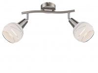 Globo Deckenlampe 2flammig Lampenschirme Glas, Deckenleuchte Strahler Wohnraum