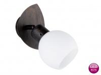 Trio LED-Wandspot, inkl. 1 x 4 Watt LED, 19 cm, Rostfarben