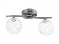 Globo Design Deckenlampe ENIGMA 2 flammig mit G9, Wohnraumleuchte Kugel modern