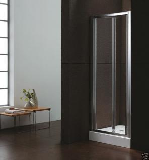Luxus Duschabtrennung Duschwand Duschtür Nischentür Dusche Alurahmen 90x195cm t - Vorschau 1