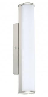 LED Wandleuchte Badleuchte 770lm IP44 Glas Nickel matt