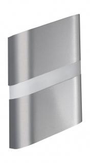 Energiespar Wandleuchte Wandlampe Malia Lampe Modern Aluminium