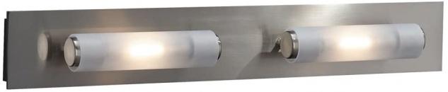 Badezimmerleuchte Halogen Glas 2 Flammig 58cm Breit R7S