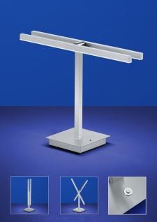 Deutsche LED Tischleuchte 12W Nickel Chrom matt mit Tastdimmer 1200lm Höhe 49cm
