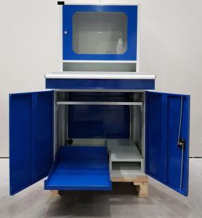 pc schrank g nstig sicher kaufen bei yatego. Black Bedroom Furniture Sets. Home Design Ideas