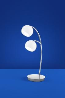 Deutsche LED Tischleuchte 2 flammig Nickel/Chrom Glas Schalter 950lm 12W