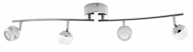 LED Spotleiste Deckenleuchte chrom 4 x 5W