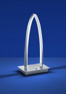 Deutsche LED Tischleuchte 8W Nickel Metall Tastdimmer 800 Lumen 35x17cm