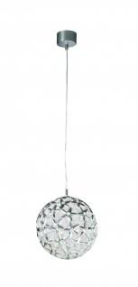 Halogen Pendelleuchte Metall Kugel Ø 29cm H124cm 5x 20W LED tauglich