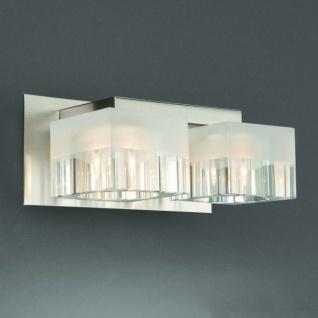 Halogen Wandleuchte AIKEN 2-flg. Modern Schalter Leuchte