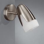 Energiespar Spot Lakos Deckenleuchte Wandleuchte Strahler Lampe